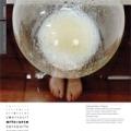 Artsource-Nov12-v09-1